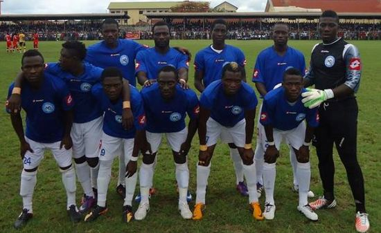 Aduana Stars fell to New Edubiase on Wednesday