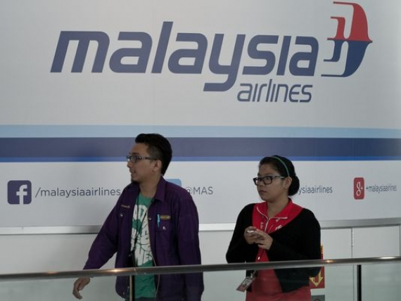 Malaysia Airlines flight111