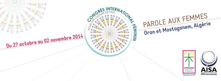 AISA International NGO