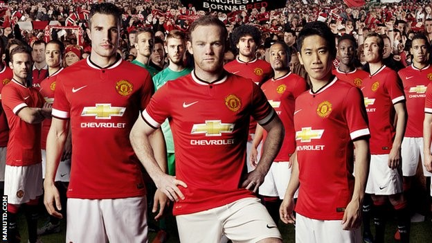 The 2014-15 kit will be the last Manchester United one made by Nike after they ended a 13-year deal