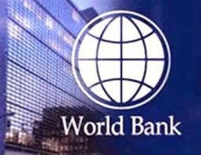 wpid-World20Bank20.jpg