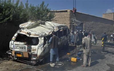 wpid-afghanistan-kabul-2302045b.jpg