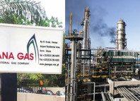 Ghana Oil and Gas Insurance PoolGhana Oil and Gas Insurance Pool