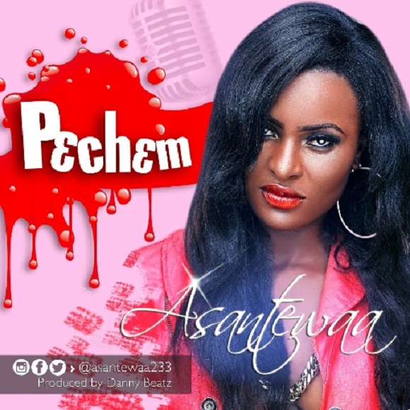 Asantewaa - P3ch3m (Prod By Danny Beatz)