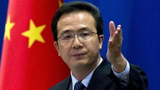 Foreign Ministry spokesperson Hong Lei
