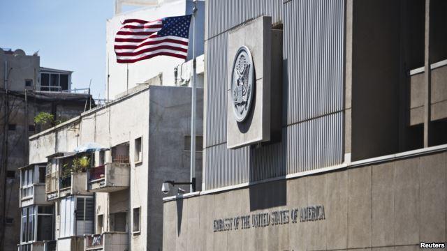 U.S. Embassy in Ghana