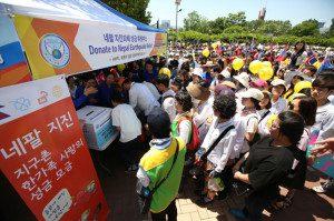 Donation booth for Nepal Earthquake Relief at IPYG Walk Festival Daegu