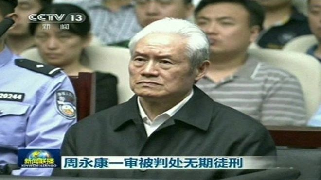 State TV showed Mr Zhou admitting his guilt at the closed-door trial in Tianjin