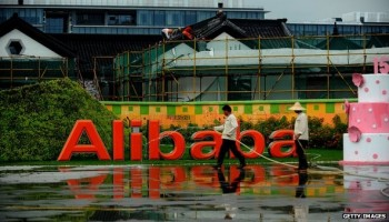 Shares in Alibaba have been priced at $68