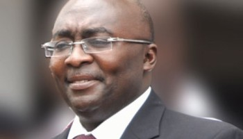 Bawumia To Reshape BoG And Statistical Service