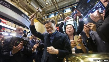 Alibaba shares make gains on NYSE debut