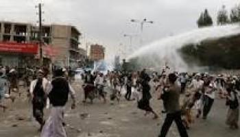 Shiite rebels gain more control