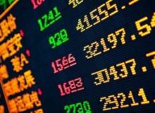 Accra Bourse extends gains