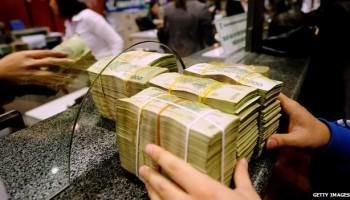 Vietnam's Ha Van Tham Nabbed For Fraud