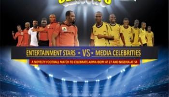 The E101 Celebrity Showdown Season 3