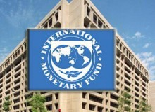 What IMF will be looking out for