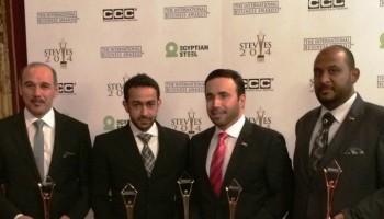 Ministry Of Interior Wins 14 Stevie Awards