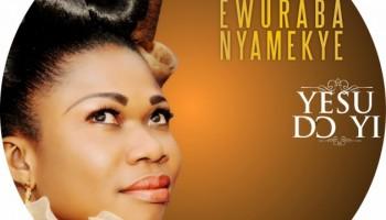Nyamekye set to storm Samini's Dancestardom