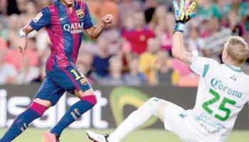 Neymar is injured again