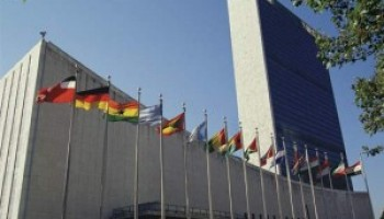 Eritrea Bashes 'Dominant powers' Of Delaying UN Vital Overhaul