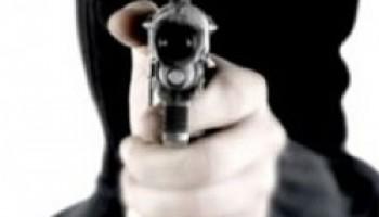 Alleged Armed Robber Arrested