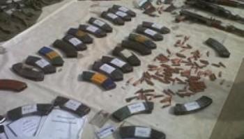 Illegal ammunition common in Nigeria