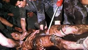 The Era Of Torture In Nigerjia Must Stop
