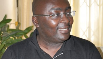 Dr. Bawumia's Controversial Challenge to BoG