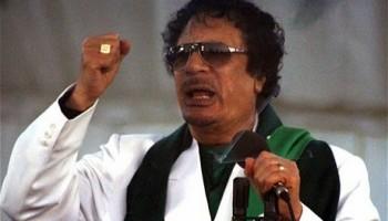 In Gaddafi's Last Formal Speech