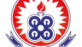 USAG Ruling In Nasirudeen Vrs.  Yohannes Okudzeto