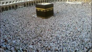 Muslims embark on HAJJ